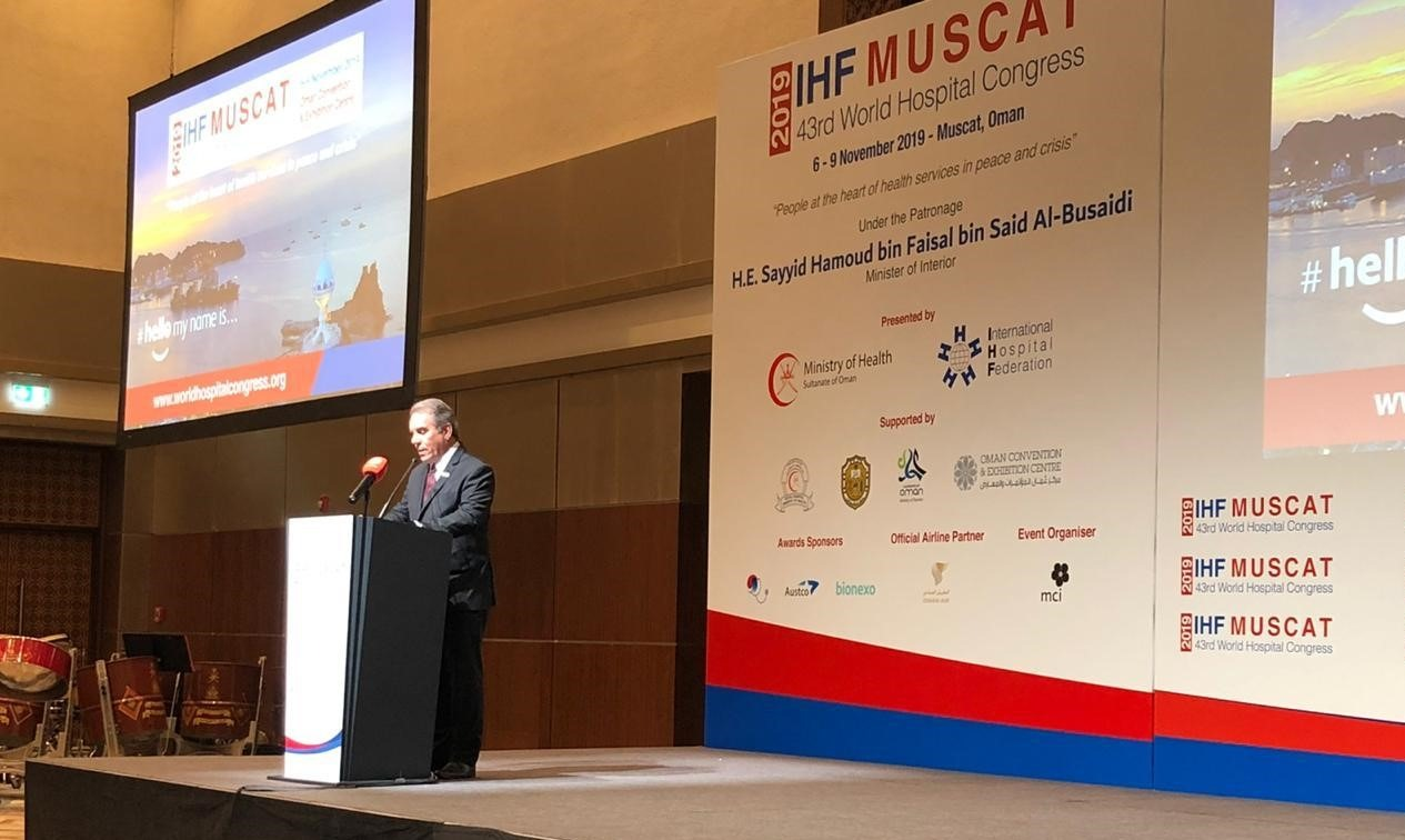 43º Congresso Mundial de Hospitais (WHC)